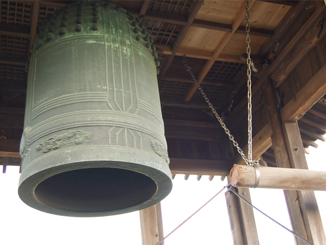 源盛院の梵鐘